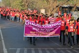 04th Annual Walkathon 9